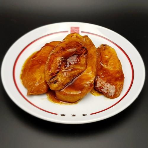 Pollo TERIYAKI estilo japonés